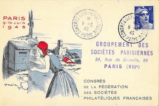 1946 marianne 6f