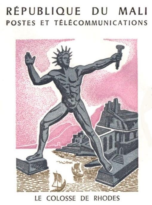 1971 colosse de rhodes mali