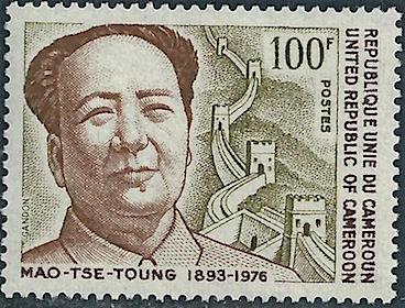 1977 mao cameroun