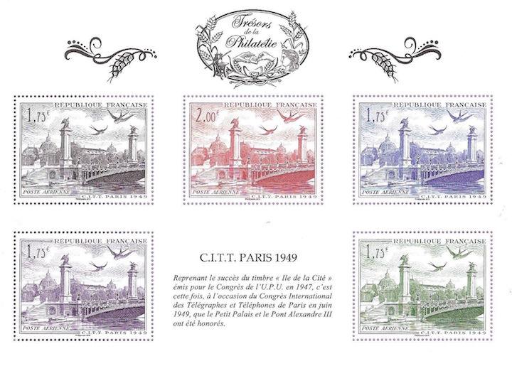 2015 citt paris 1949