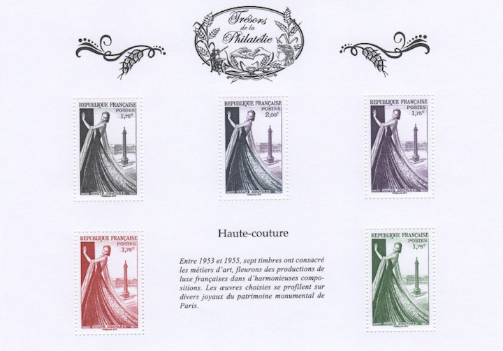 2015 la haute couture