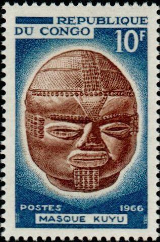 Congo 200 masque kuyu