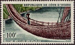 Le pont de liane